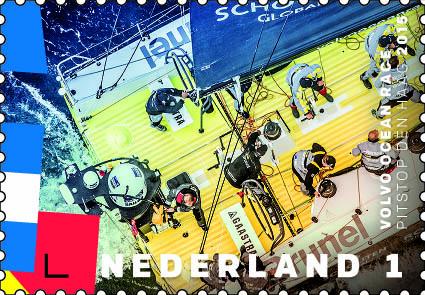 Volvo Ocean Race postzegels verkrijgbaar