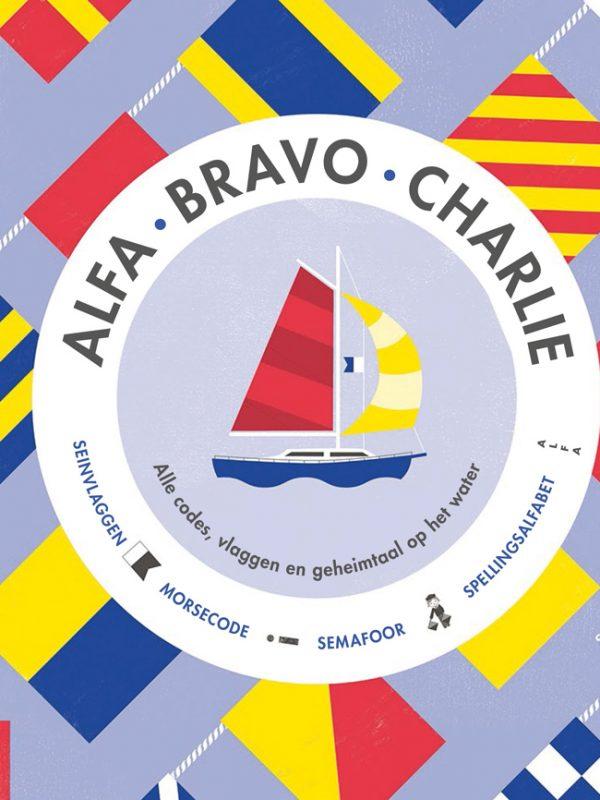 Alfa Bravo Charlie – Sara Gillingham