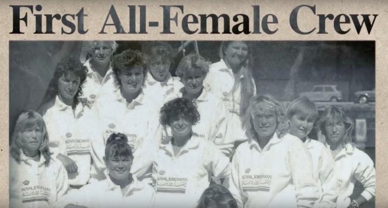 Maiden: het verhaal van de vrouwen die geschiedenis schreven op zee